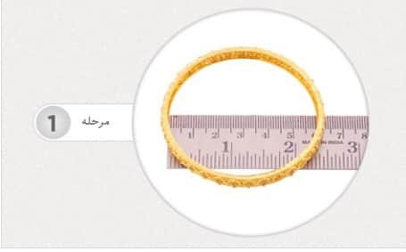 دو روش برای تعیین سایز النگو