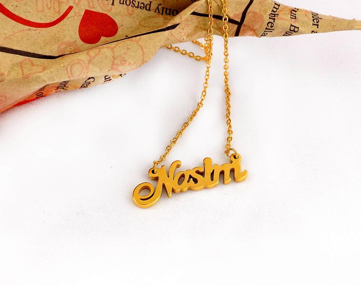 گردنبند اسم استیل نسیم با روکش آب طلای 18 عیار و زنجیر 22 سانتی nw-n124