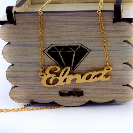گردنبند اسم الناز استیل با روکش آب طلای 18 عیار و زنجیر 22 سانتی pr-g119 از نمای روبرو