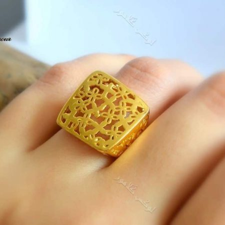 انگشتر طرح طلای برنجی با تاج برجسته مربعی موج دار Rg-n150 عکس اصلی
