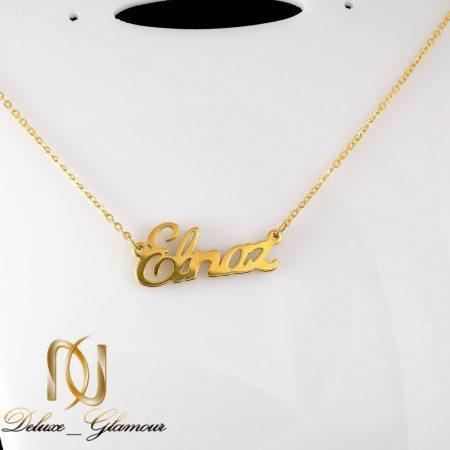گردنبند اسم الناز استیل با روکش آب طلای 18 عیار nw-n173 از نمای استند
