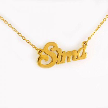 گردنبند اسم استیل سیما با روکش آب طلای 18 عیار NW-N181 از نمای نزدیک