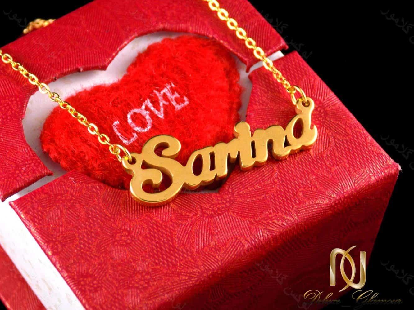 گردنبند اسم سارینا لاتین استیل با روکش آب طلای 18 عیار nw-n212 از نمای بالا