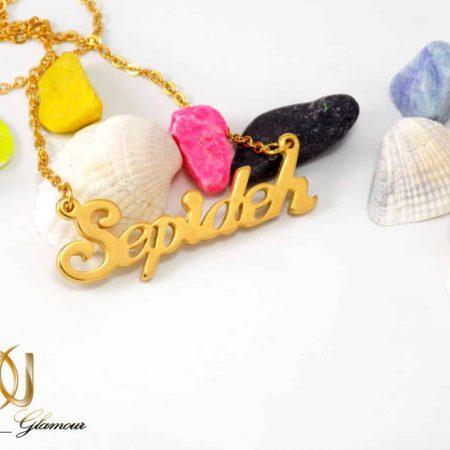 گردنبند اسم سپیده استیل طرح طلای لاتین nw-n209