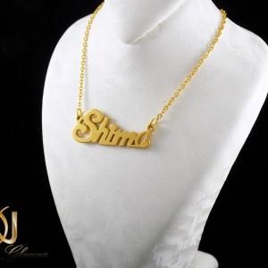 گردنبند اسم شیما استیل با روکش آب طلای 18 عیار nw-n207 از نمای روی استند