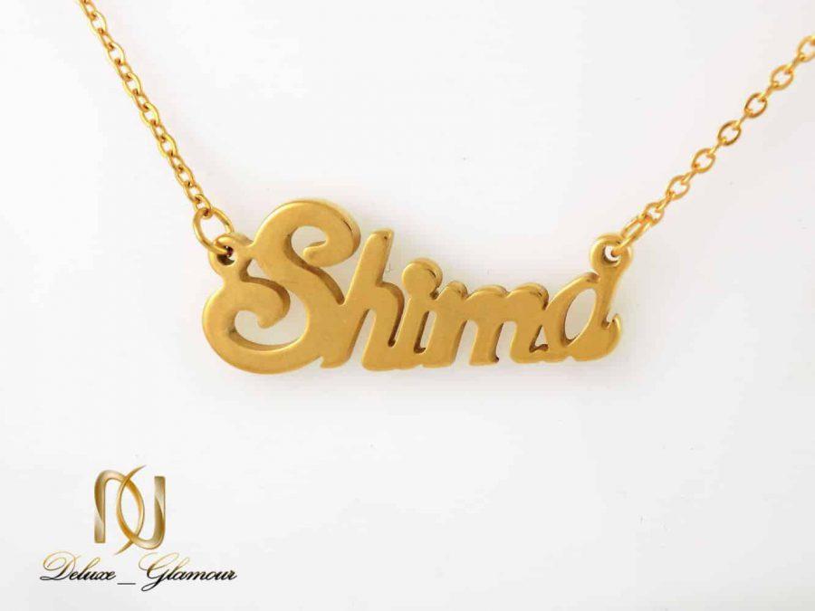 گردنبند اسم شیما استیل با روکش آب طلای 18 عیار nw-n207