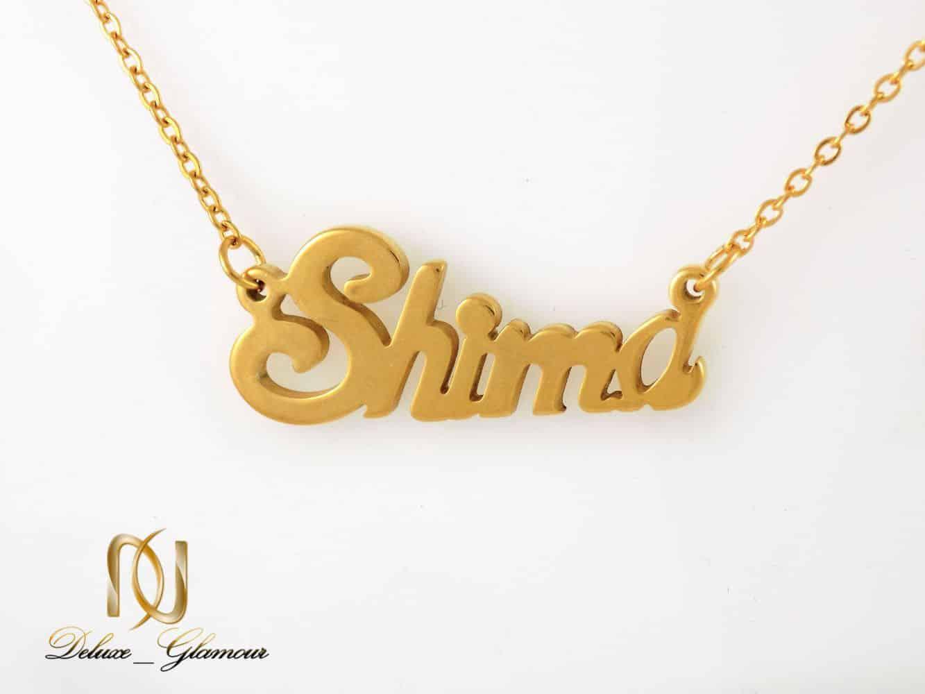 گردنبند اسم شیما استیل با روکش آب طلای 18 عیار nw-n207 از نمای روبرو