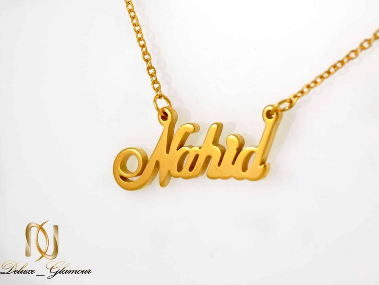 خرید گردنبند اسم ناهید استیل با روکش آب طلای 18 عیار nw-n206
