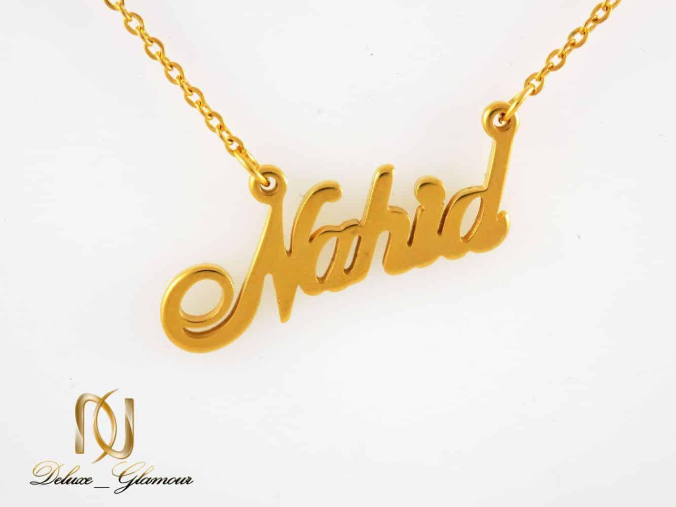 گردنبند اسم ناهید استیل با روکش آب طلای 18 عیار nw-n206