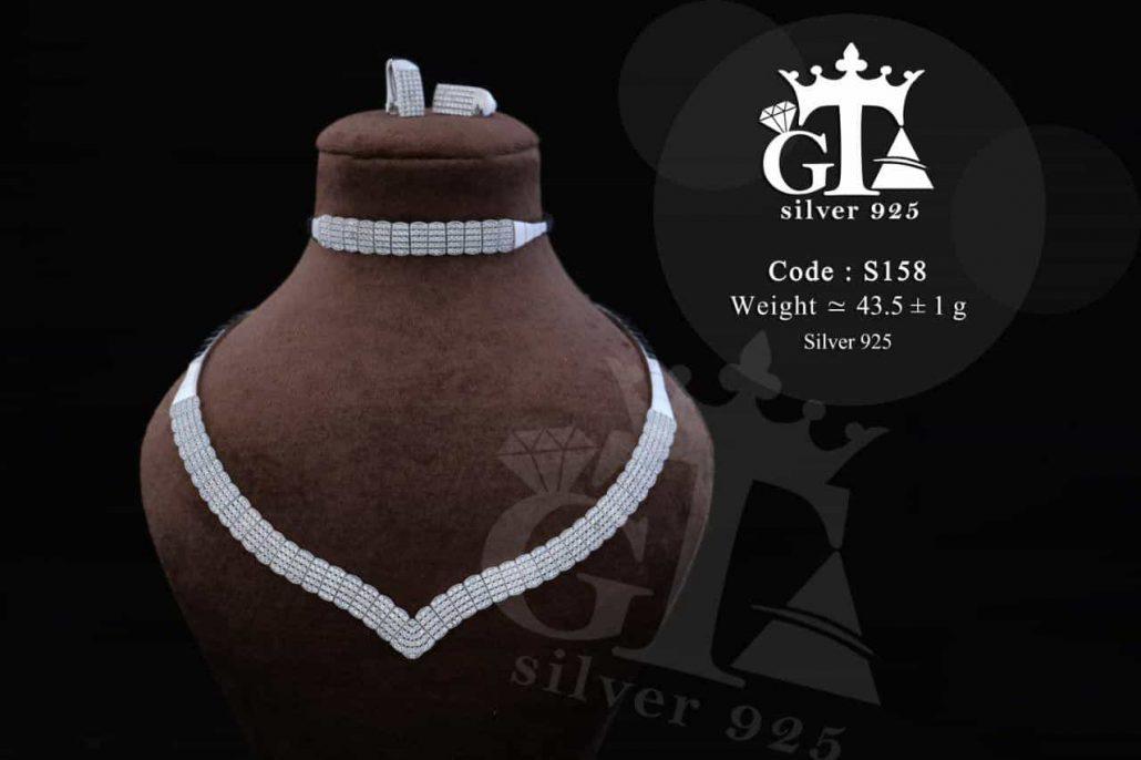 خرید سرویس نقره عروس 925 طرح طلا se-n158 از نمای روبرو