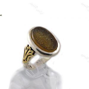 انگشتر نقره مردانه با نگین عقیق زرد حکاکی شده Rg-n239 - روی استند