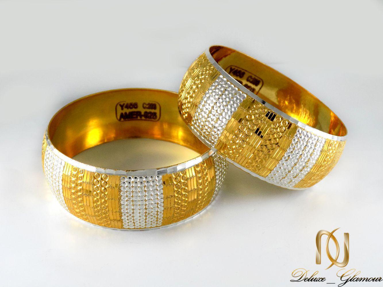 دستبند النگویی نقره زنانه دو رنگ با روکش آب طلا al-n105