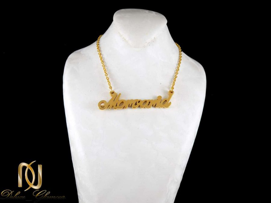 گردنبند اسم مروارید لاتین استیل طرح طلا nw-n216