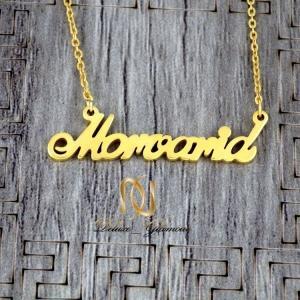 گردنبند اسم مروارید لاتین استیل طرح طلا nw-n216 از نمای روبرو