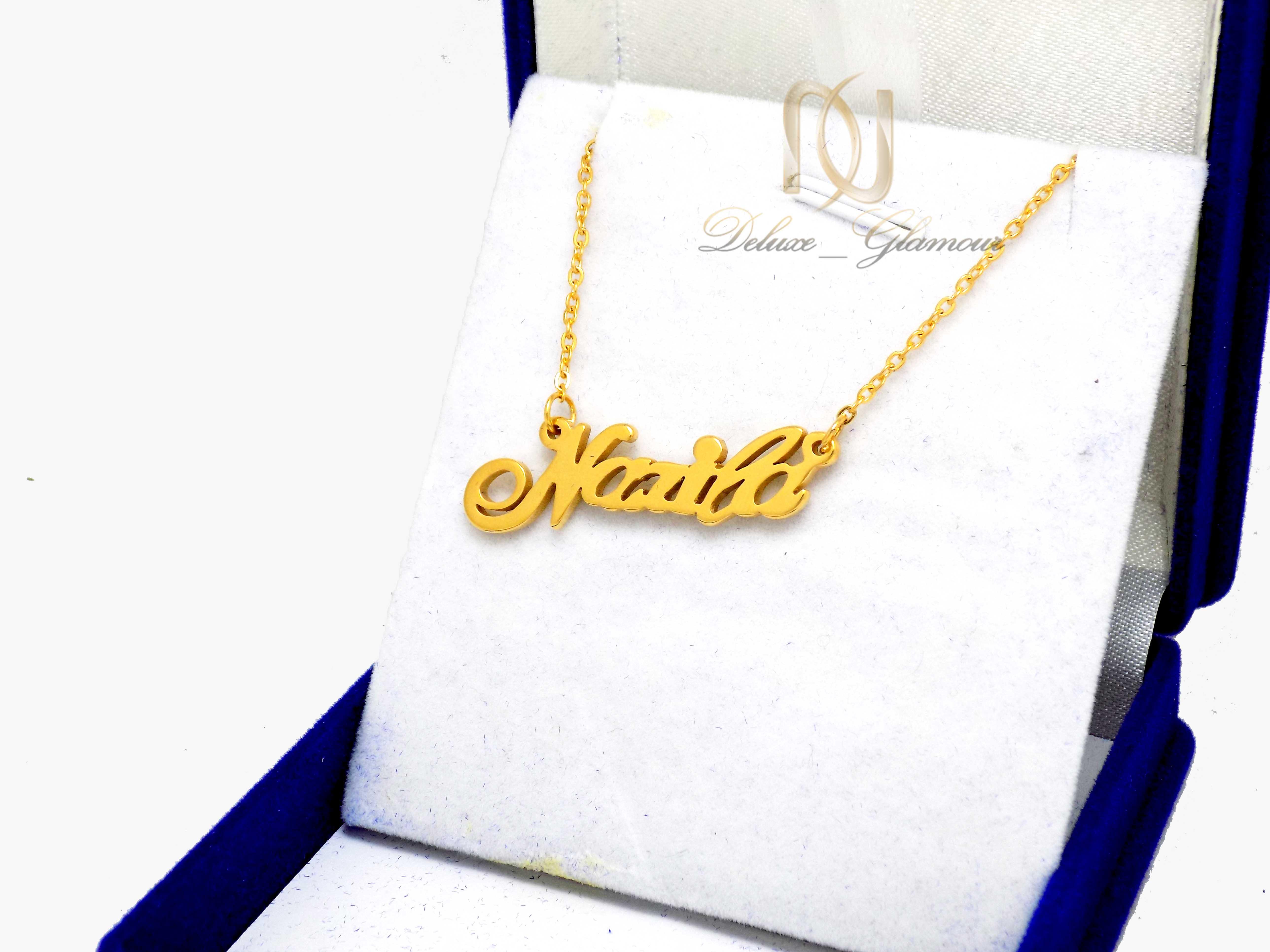 گردنبند اسم نازیلا لاتین استیل با روکش آب طلای 18 عیار nw-n220