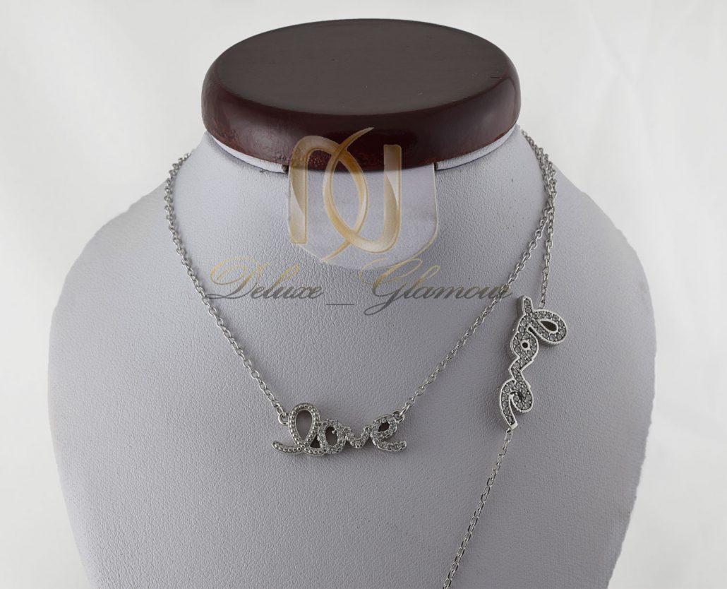 خرید ست گردنبند و دستبند ظریف نقره طرح love کد ns-n192