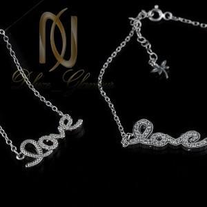 ست گردنبند و دستبند ظریف نقره طرح love کد ns-n192 سطح مشکی
