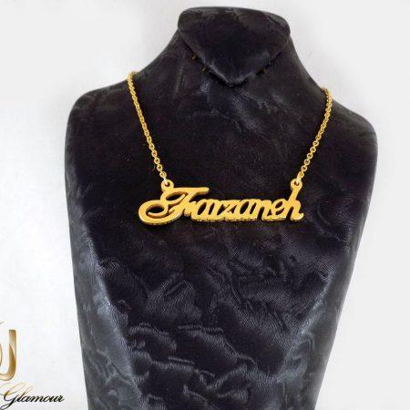 گردنبند طلایی استیل اسم فرزانه انگلیسی nw-n021