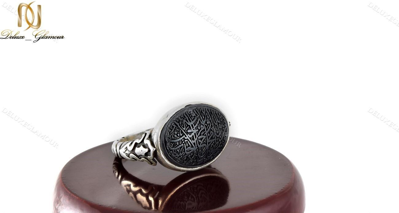 خرید انگشتر مردانه نقره حکاکی شده با سنگ حدید اصل Rg-n236 - عکس از بغل