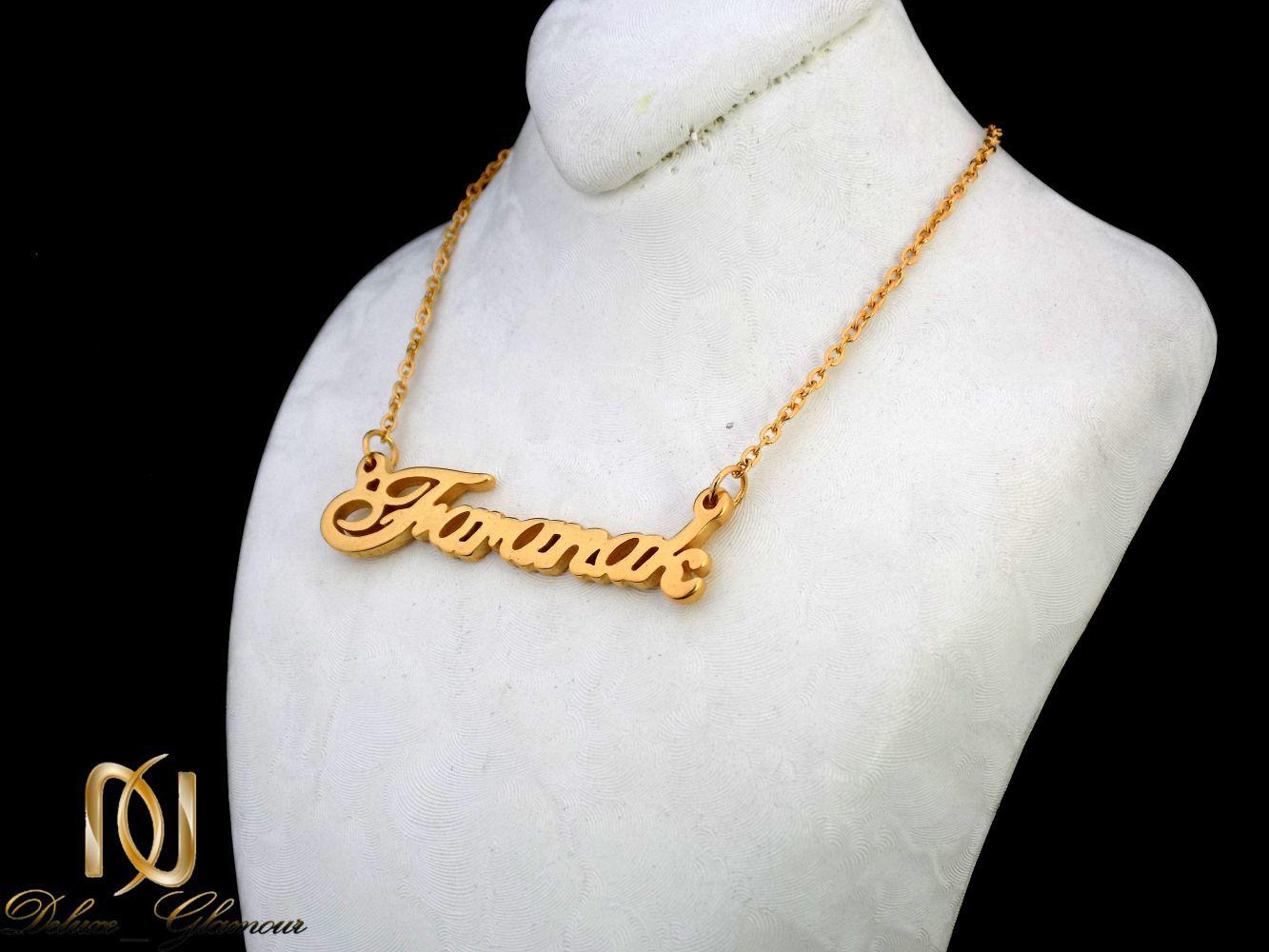 گردنبند اسم فرانک استیل با روکش آب طلای 18 عیار nw-n254 از نمای کنار