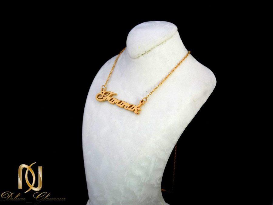 گردنبند اسم فرانک استیل با روکش آب طلای 18 عیار nw-n254 از نمای روی استند