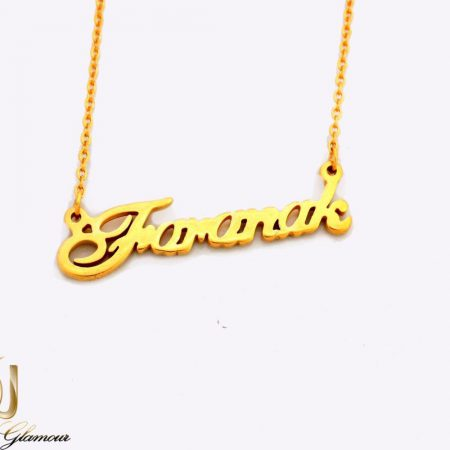 گردنبند اسم فرانک استیل با روکش آب طلای 18 عیار nw-n254 از نمای روبرو