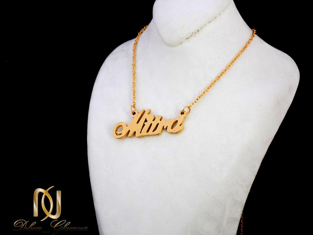 گردنبند اسم میترا لاتین استیل با روکش آب طلا nw-n255 از نمای نزدیک