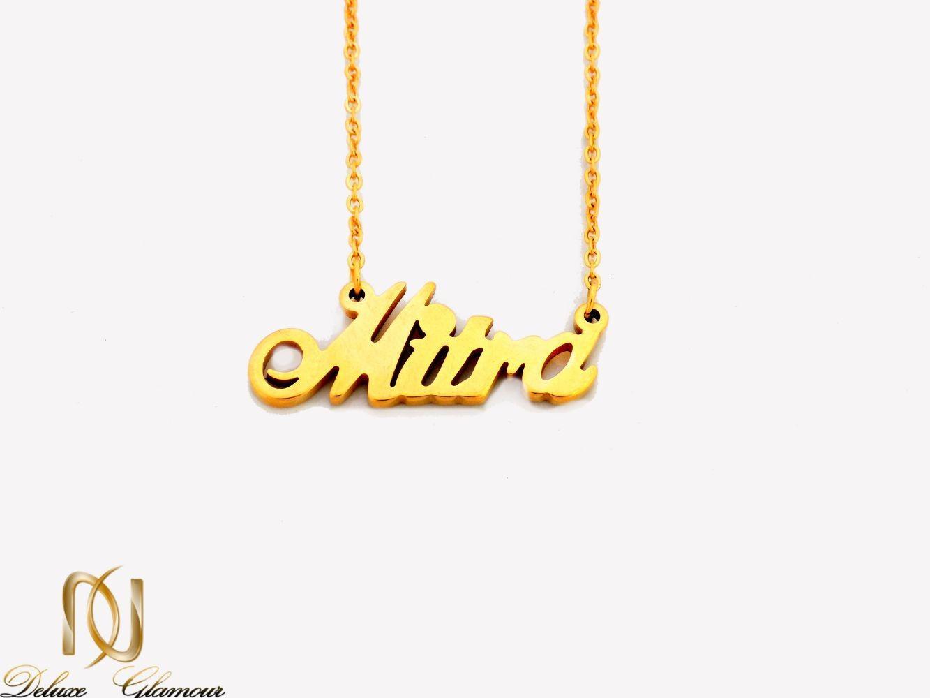 گردنبند اسم میترا لاتین استیل با روکش آب طلا nw-n255 از نمای روبرو