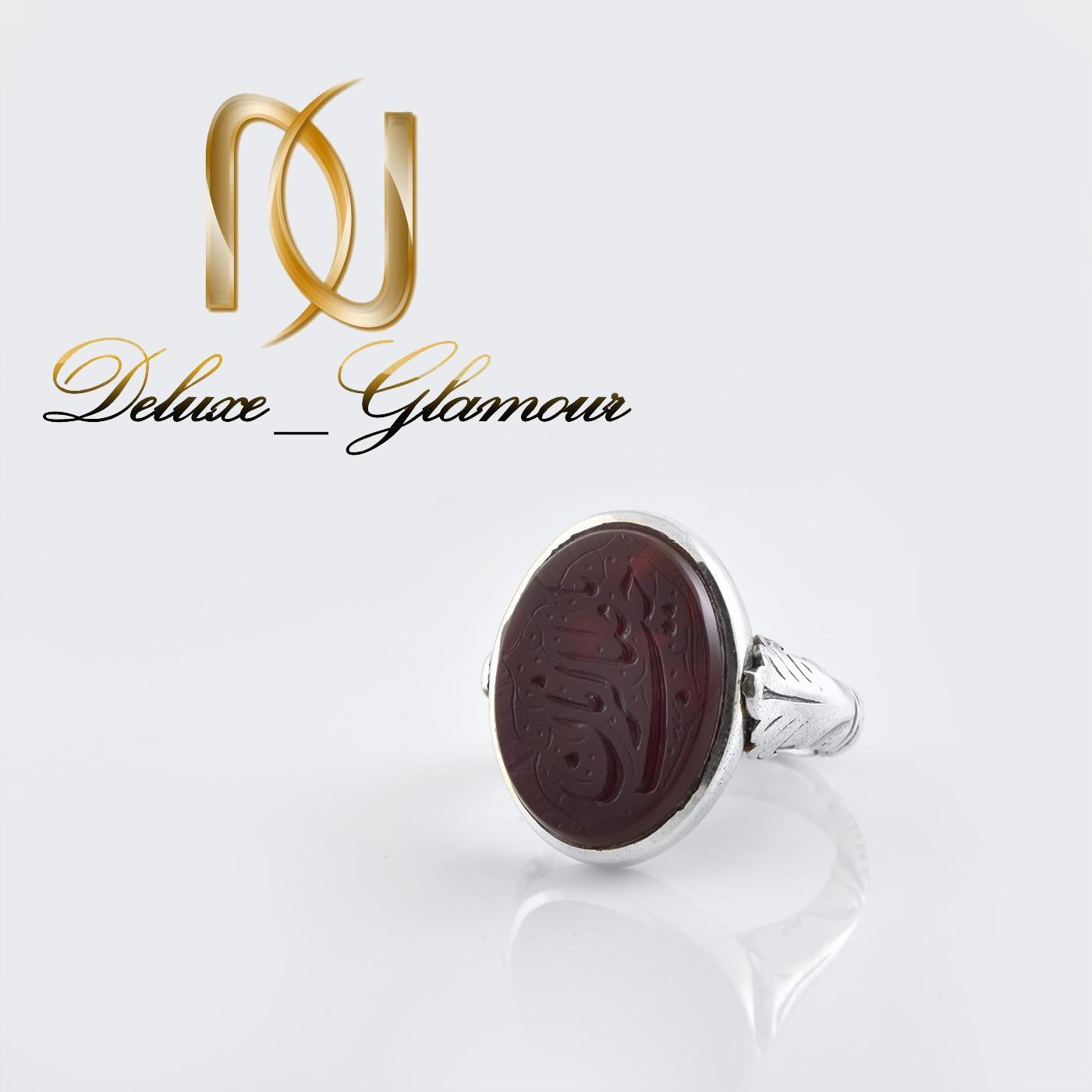 انگشتر مردانه نقره با سنگ عقیق سرخ اصلش rg-n283