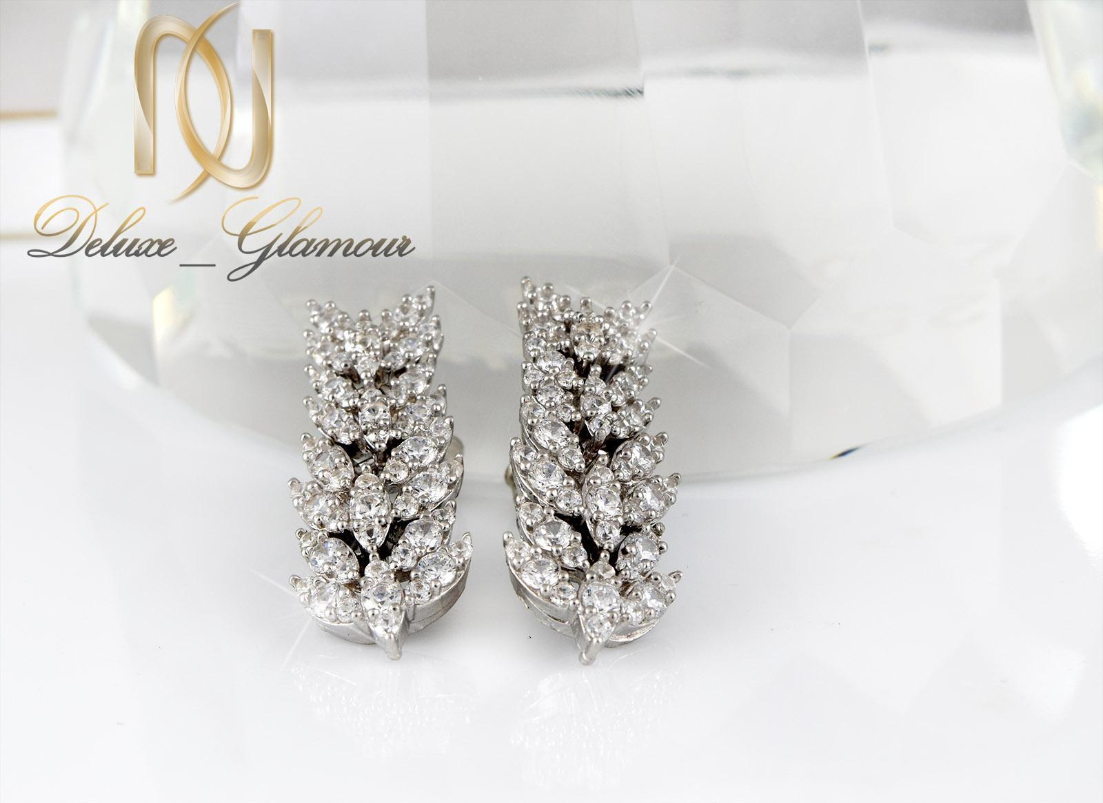 سرویس نقره عروس جواهری با نگین برلیان ns-n228