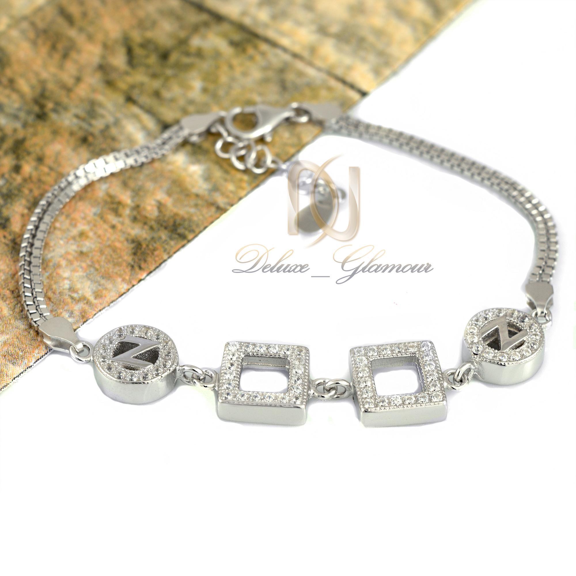 دستبند نقره دخترانه ظریف نگین دار ds-n332 از نمای بالا