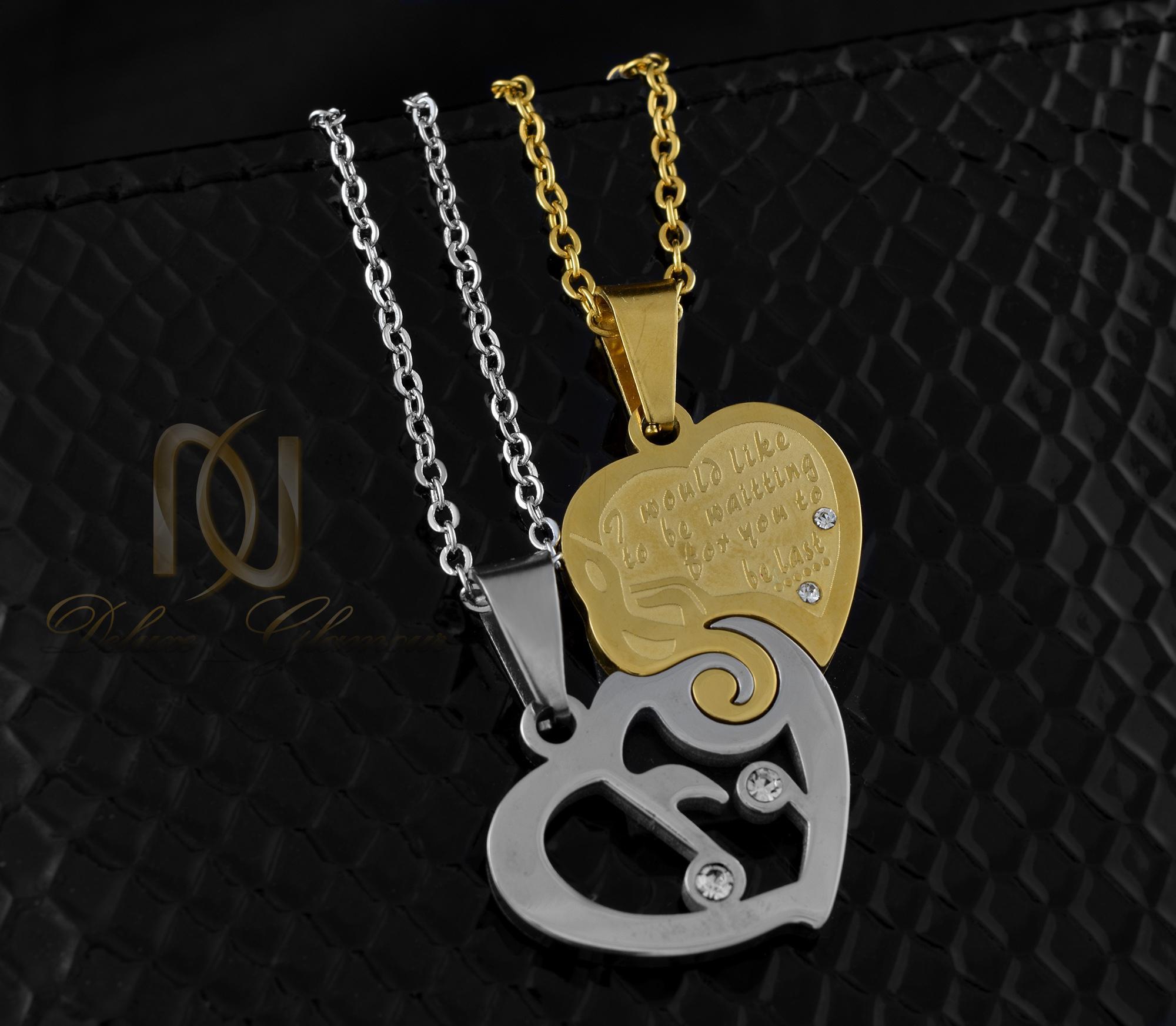 گردنبند ست طرح قلب و کلید سل mf-n113