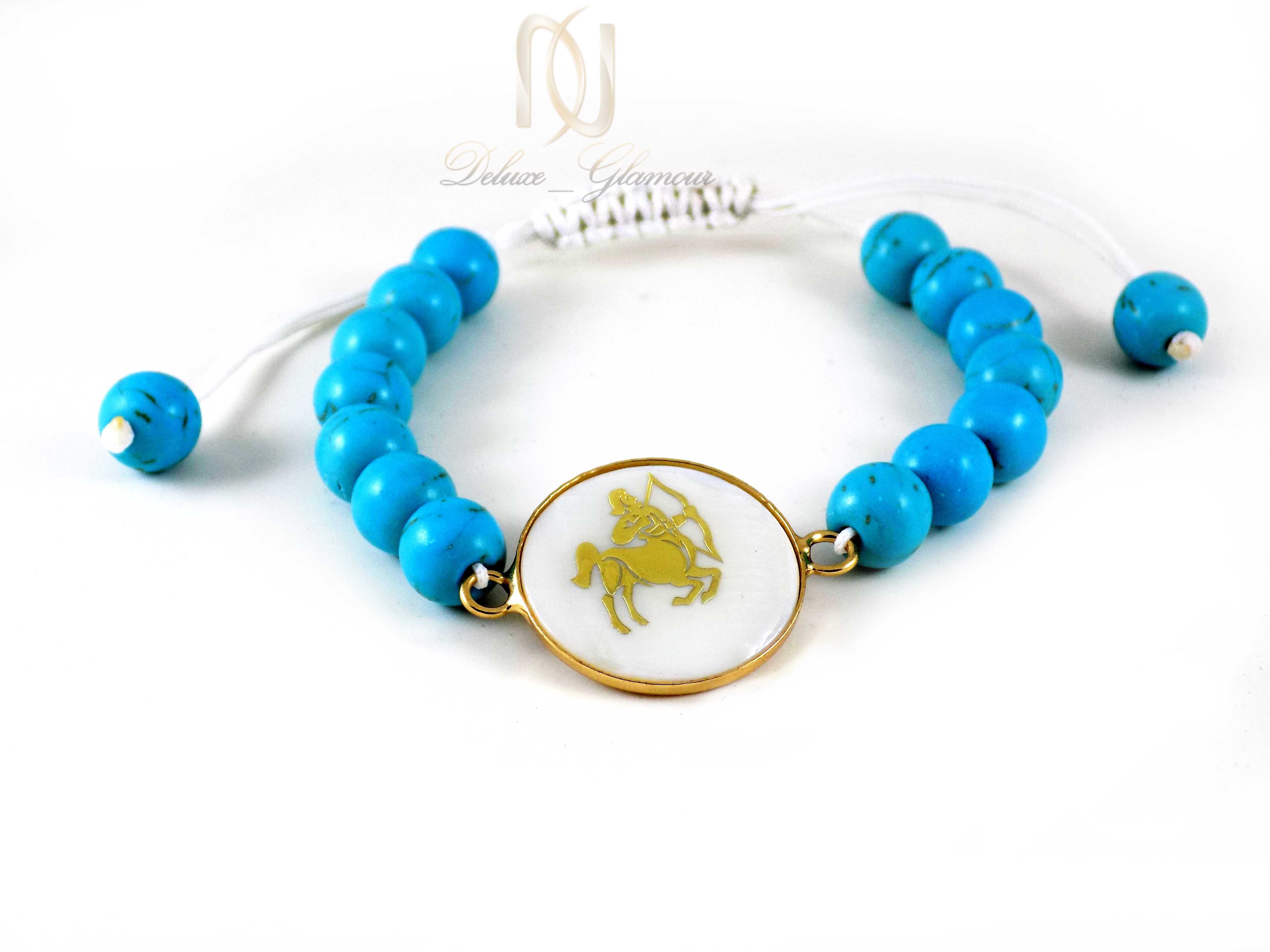 دستبند ماه تولد آذر با سنگ فیروزه اصل ds-n336 از نمای روبرو