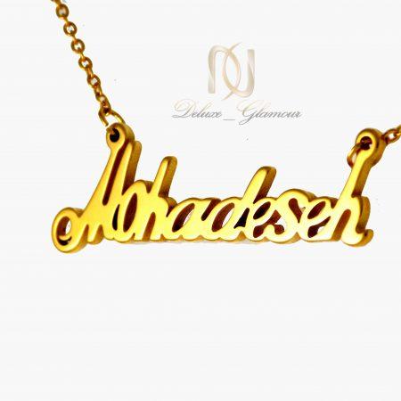 گردنبند اسم لاتین  محدثه استیل طلایی Nw-n417