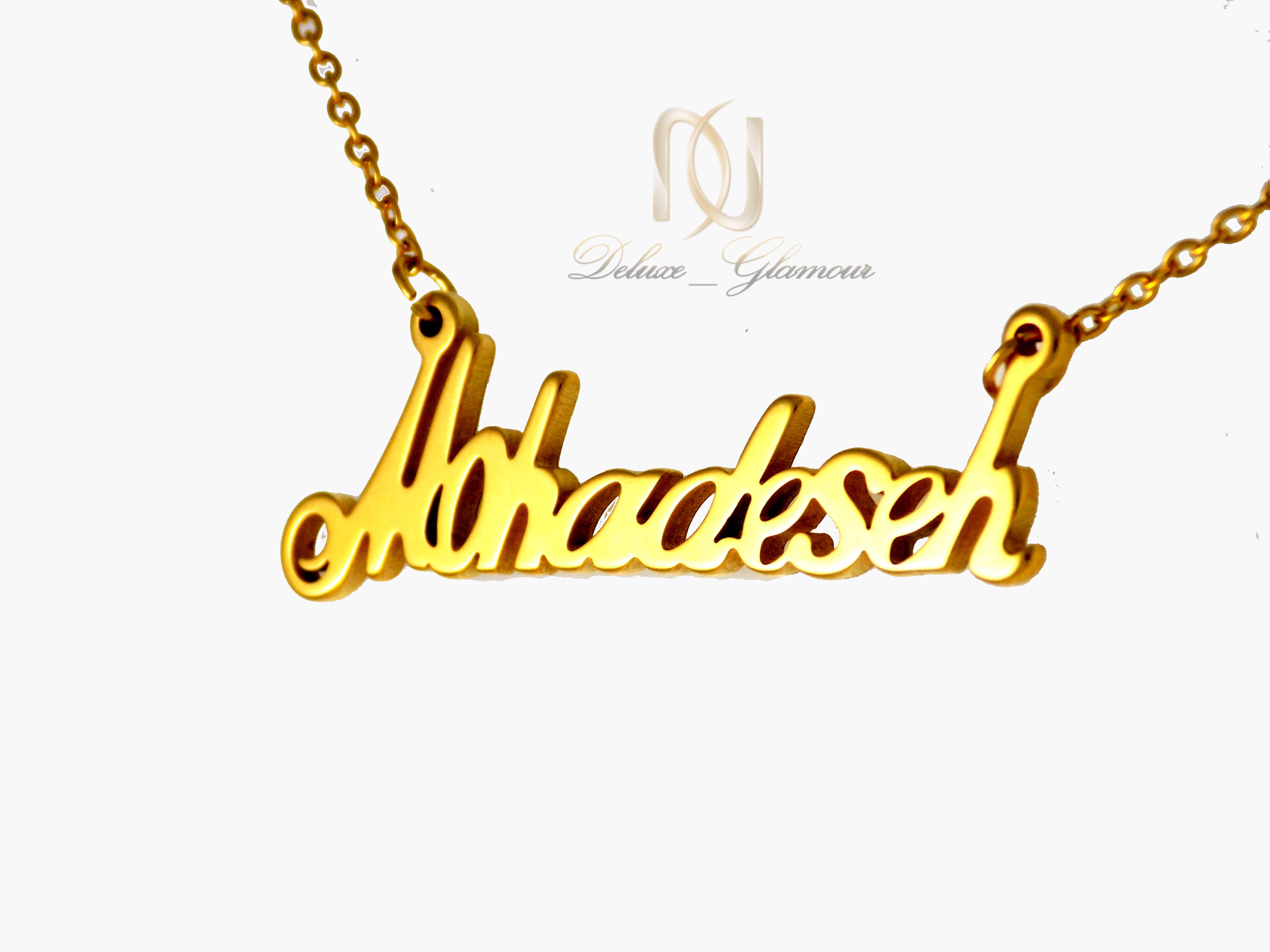گردنبند اسم لاتین محدثه استیل طلایی Nw-n417 - عکس اصلی