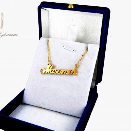 گردنبند اسم لاتین معصومه استیل طلایی Nw-n416- عکس اصلی