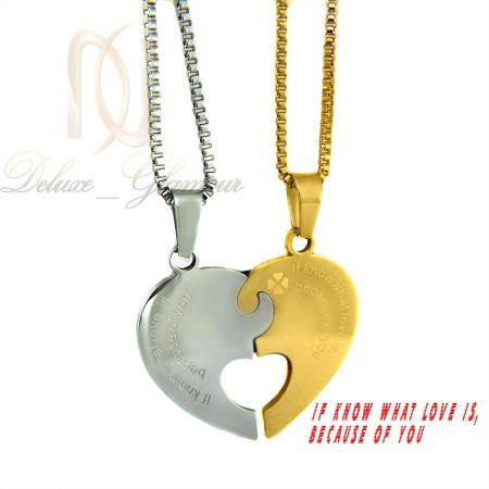 گردنبند ست عاشقانه طرح قلب MF-N129 از نمای سفید