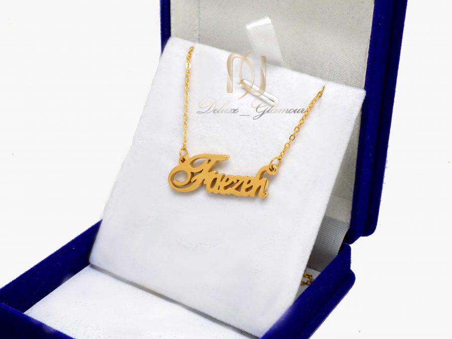 گردنبند طلایی استیل اسم فرزانه انگلیسی nw-n021 داخل جعبه