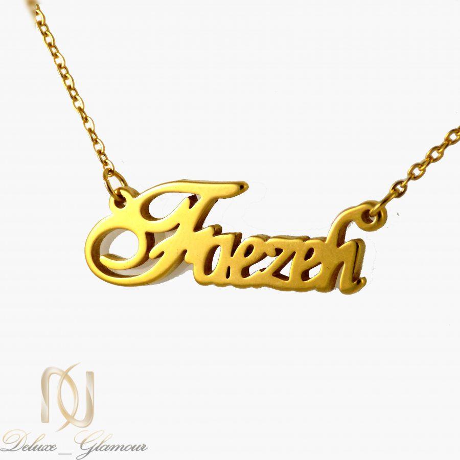 گردنبند طلایی استیل اسم فرزانه انگلیسی nw-n021 از نمای نزدیک