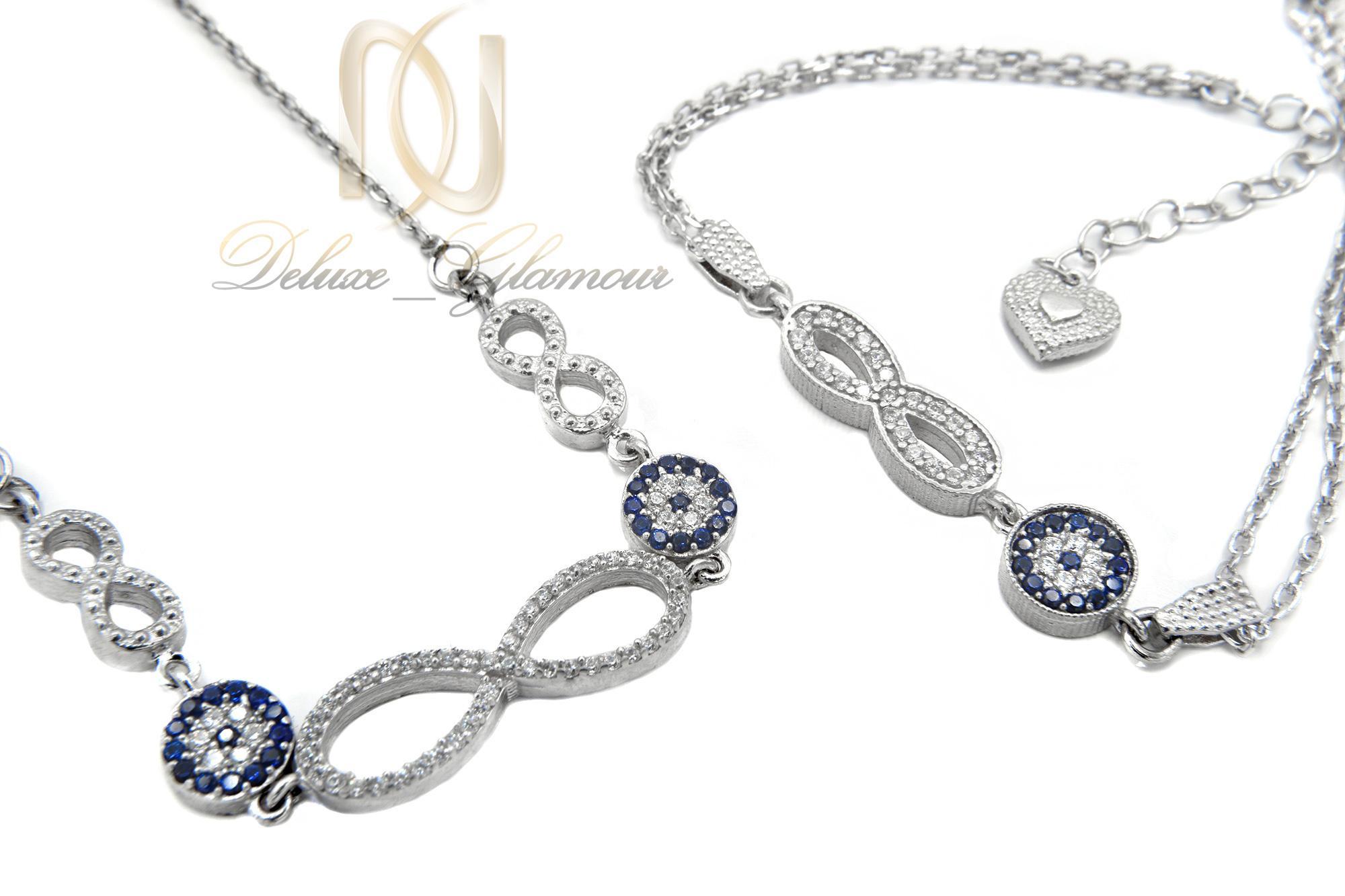 ست دستبند و گردنبند نقره بی نهایت ns-n440 از نمای سفید