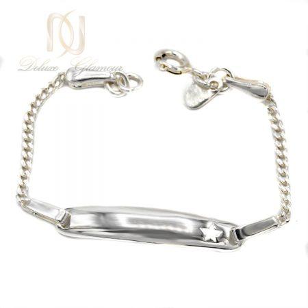 دستبند نقره بچگانه طرح ستاره ds-n409