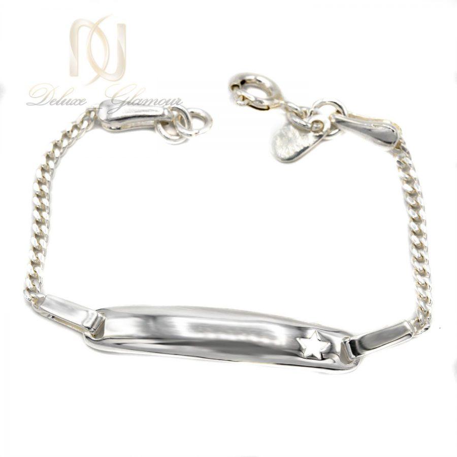 دستبند نقره بچگانه طرح ستاره ds-n409 از نمای سفید