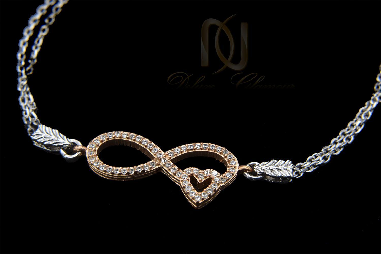 دستبند نقره دخترانه طرح بی نهایت رزگلد ds-n410