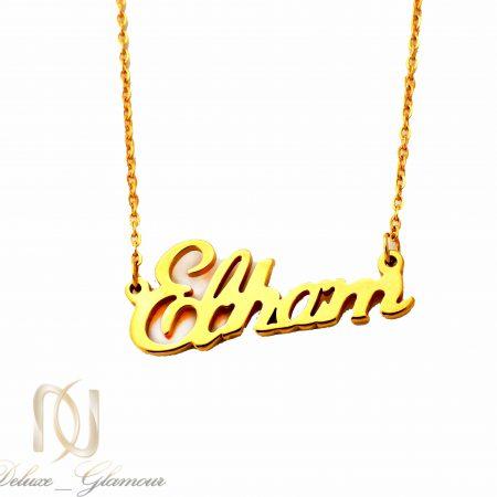 گردنبند اسم الهام elham لاتين طلايي nw-n464 از نماي سفيد
