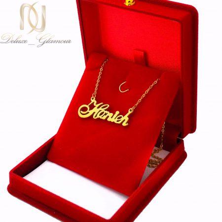 گردنبند اسم هانیه استیل طلایی nw-n480 از نمای بالا