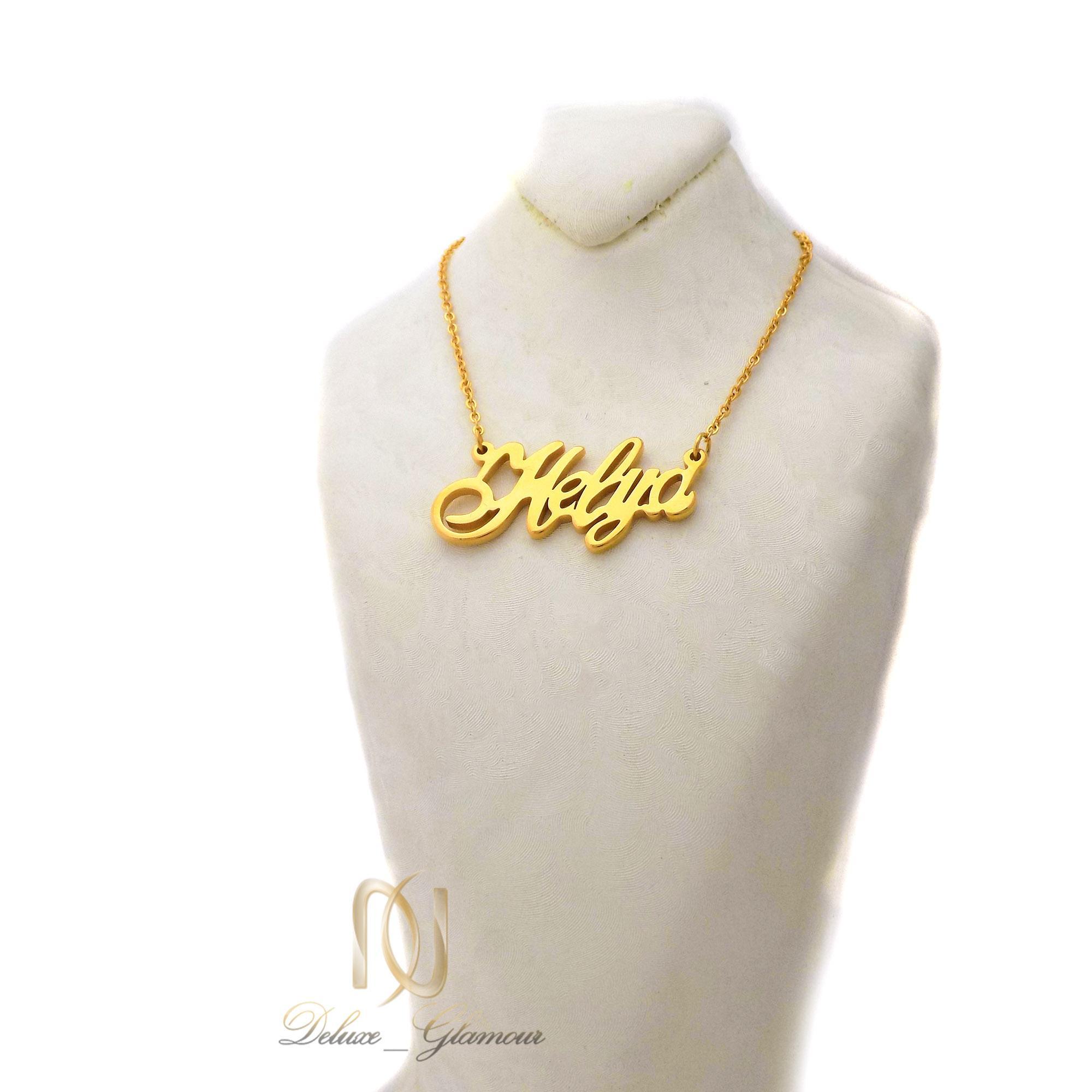 گردنبند اسم هلیا لاتین استیل طلایی nw-n482 از نمای روبرو