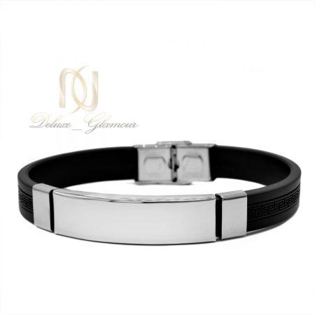 دستبند پسرانه اسپرت طرح ورساچه ds-n453 از نمای سفید
