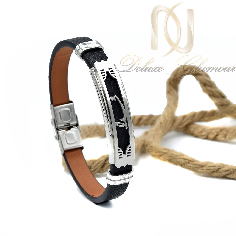دستبند چرم اسپرت مشکی رویه نام خدا DS-N467 از نمای روبرو