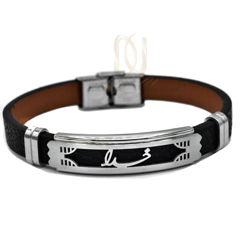 دستبند چرم اسپرت مشکی رویه نام خدا DS-N467 از نمای سفید