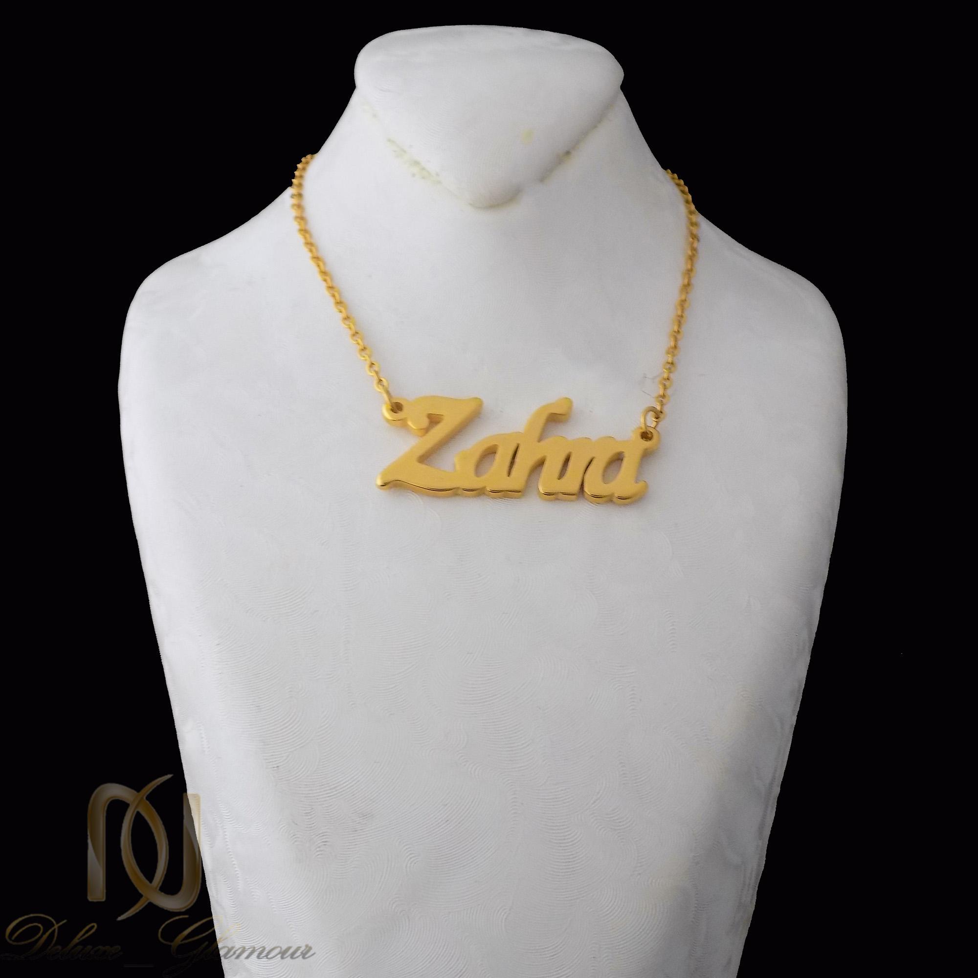گردنبند اسم زهرا استیل لاتین طلایی nw-n495